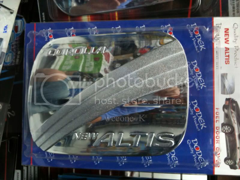 FUEL CAP DOOR COVER